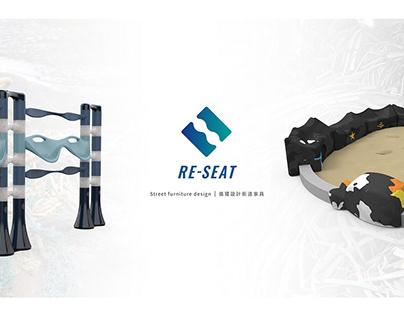 RE-SEAT 海洋永續街道家具設計
