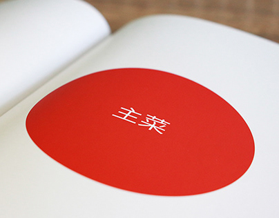 First Georgian cuisine book in Japanese.