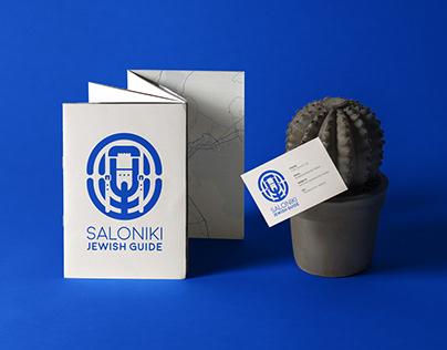 Saloniki Jewish Guide