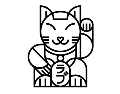 64774 – Maneki-Neko 招き猫 – Branding (2015)