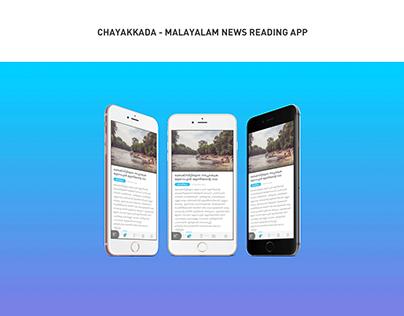 Chayakada - Malayalam news reading app
