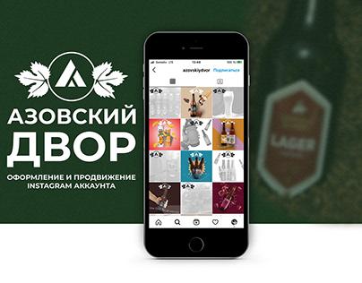 КЕЙС: Таргетированная реклама для Азовский Двор