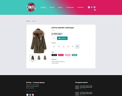 Интернет-магазин AllShop