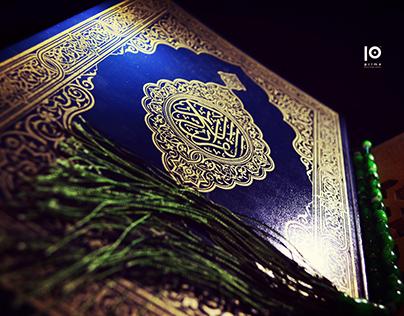 Quran Karim Photography For Ramadan 2016