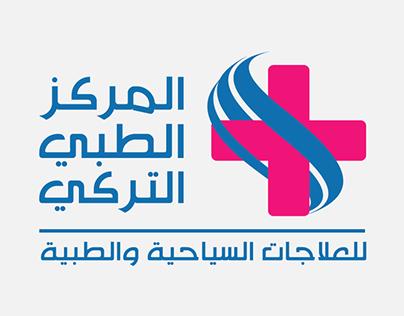 Turkish Medical Center   BRAND IDENTITY