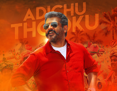 viswasam projects photos videos logos illustrations and branding on behance viswasam projects photos videos