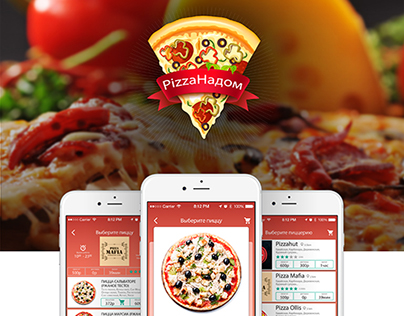 PizzaDelivery app