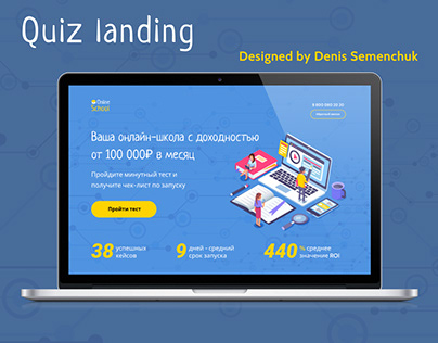 "Quiz-landing for ""Online School"""