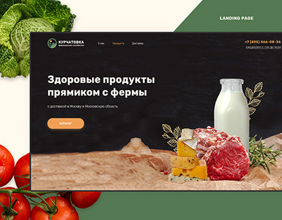 Landing page for Kurchatovka farm products