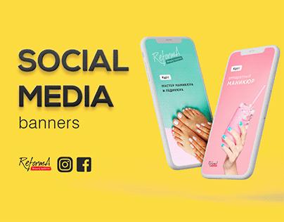 Nail, beauty - Social media, banners, design