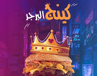 Social Media Design for Burger King