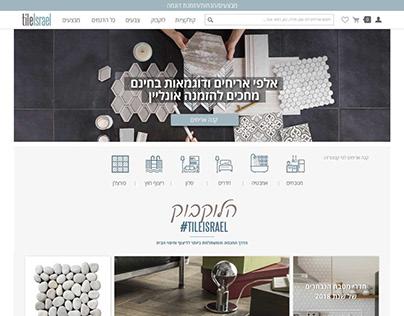 Tileisrael website