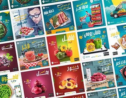 Fresh-in - social media designs