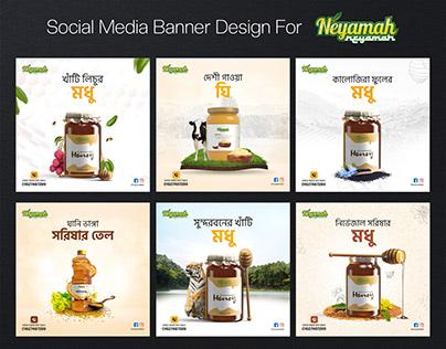 Honey mustard oil ghee social media ads banner design