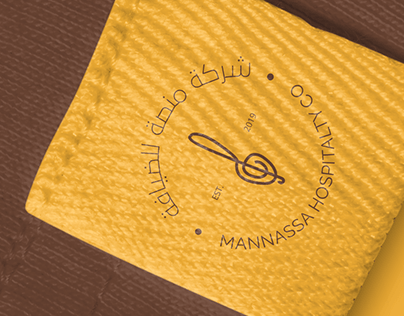 Mannassa Hospitality Co. Brand identity