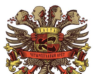 Kasta! Emblem and CD for Russian Hip-Hop group