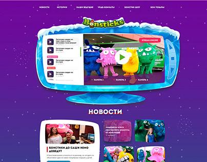 Bonstick WEB Content Design