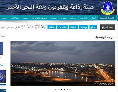 Red Sea Radio & Television