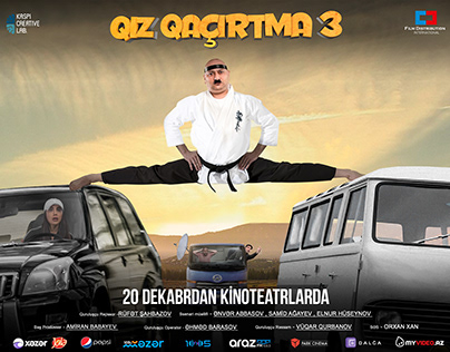 Qiz Qalasi Projects Photos Videos Logos Illustrations And Branding On Behance