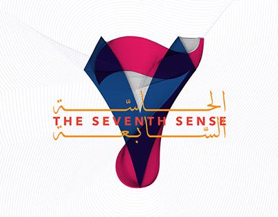 The Seventh Sense Conference