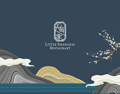 Chinese Restaurant- Identity Rebrand / Website Redesign