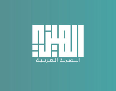 Hazy Man Logo