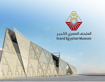Grand Egyptian Museum (GEM)
