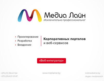 "Presentation ""Medialine"""