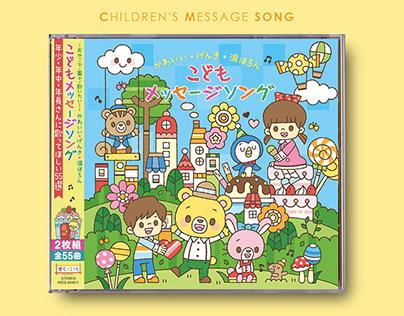 Children's message song CD