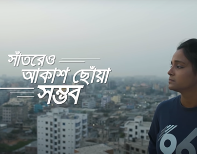Grameenphone woman's day Campaign