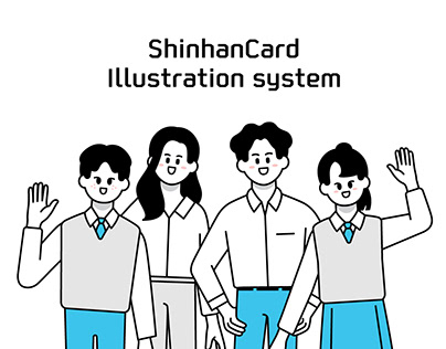 ShinhanCard Illustsystem