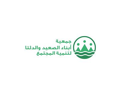 شعار جمعية أبناء الصعيد والدلتا لتنمية المجتمع