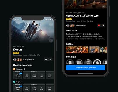 Kinohod iOS App