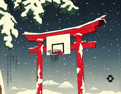 Edo—Ball Season Two