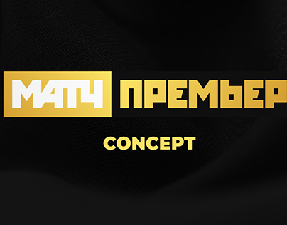 Match Premier concept - full version