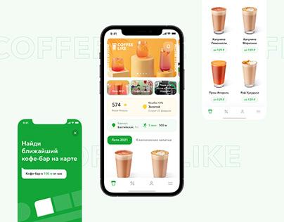 Coffee Like — app