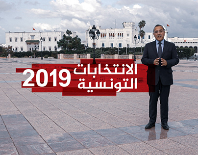 Tunisian Presidential Election2019