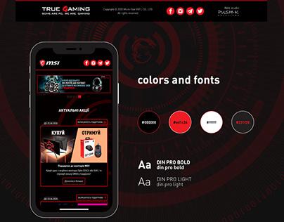 Web Design for Promo Site for MSI Ukraine