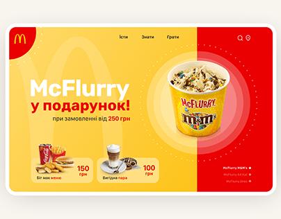 McDonalds website redesign