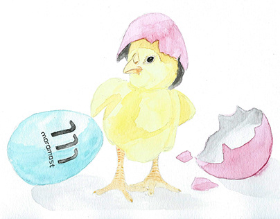 Easter illustration for Moramast