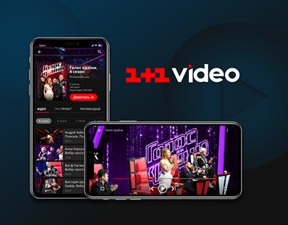 1+1 video | App design