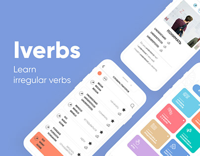 IVERBS | Mobile App
