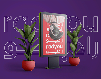 Radyou | Podcast Application