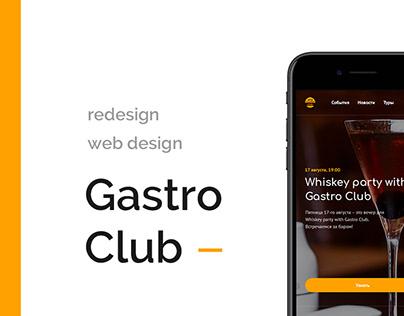 Gastro Club website redesign