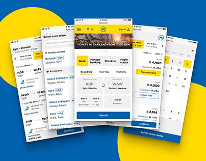 UIA mobile website redesign