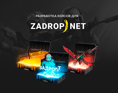 Cases for ZADROP.NET / CSGO / Gambling
