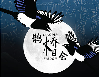 Interactive Installation: Magpie Bridge