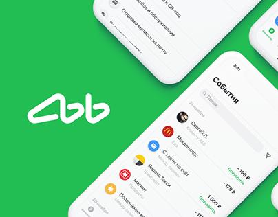 Ak Bars Online 3.0