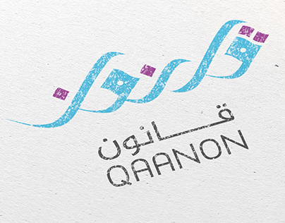 Qaanon
