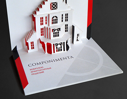 Visual identity for COMPONIMENTA_Pop-Up Book